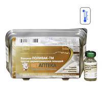 Вакцина Поливак-ТМ для лошадей 1 доза 0,5 мл Ветбиохим  Россия