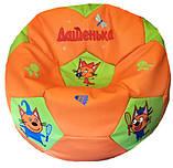 Кресло мяч пуф с именем, фото 5