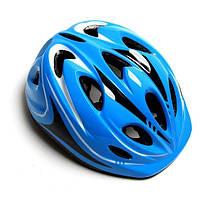 """Шлем для подростков """"Роллер"""" с регулировкой размера. Размер M: 52-56 см. Синий цвет."""