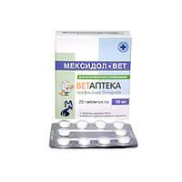 Мексидол-вет 50 мг Фармасофт №20