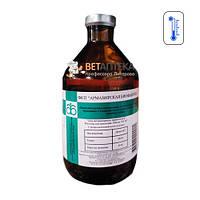 Сыворотка против пастереллеза и  сальмонеллеза ИРТ+ПГ3 для КРС 100 мл  Армавир