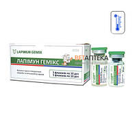 Вакцина Лапимун ГЕМІКС 10 доз №5 против геморагической болезни и миксоматоза кролей БТЛ