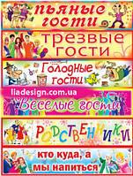 """Наклейки на автомобильные номера для свадьбы """"Прикол 2"""""""