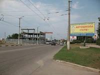 Щит 3х6 в Севастополе на пр.Г.Сталинграда