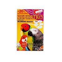 Корм для волнистых попугаев Зернятко 3 попугая 600 г