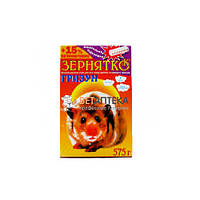 Корм для грызунов Зернятко Грызун 550 г
