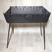Мангал чемодан складной на 8 шампуров, толщина 3мм, переносной, компактный, для шашлыка и гриля