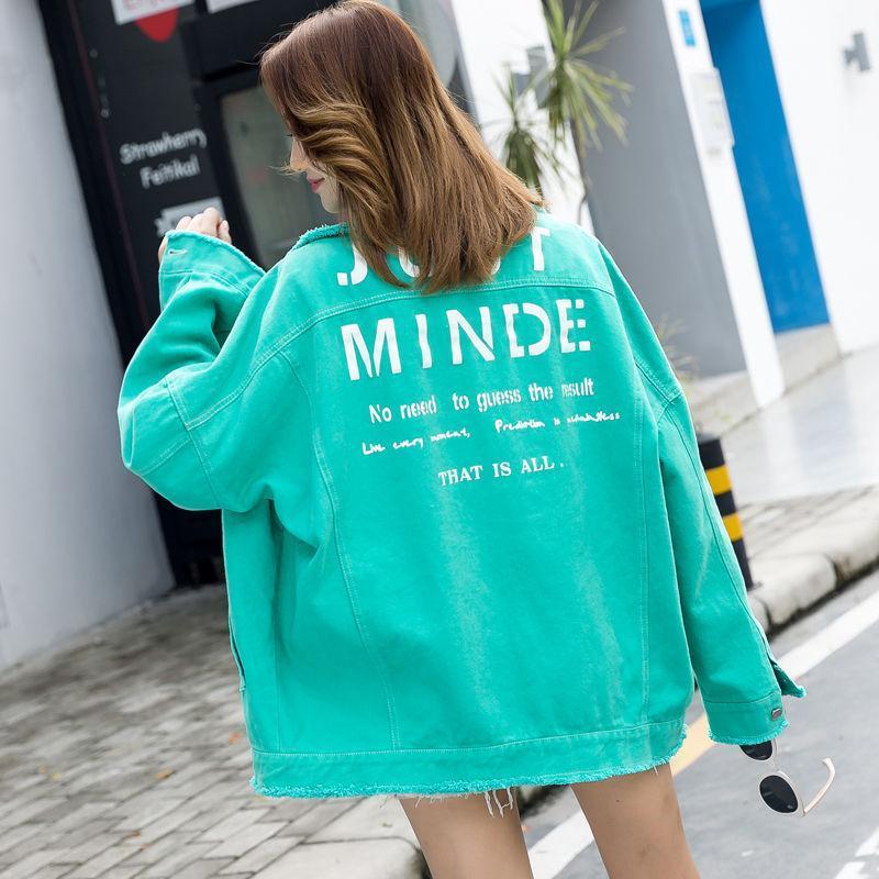 Женская джинсовая куртка рванка Just Minde зеленая