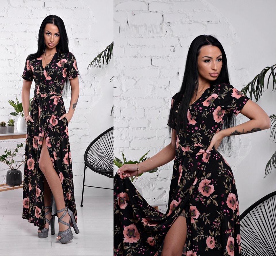 79f43013de7 Шикарное летнее платье в пол с цветочным принтом — купить недорого в ...