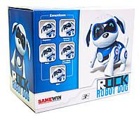 Интерактивная собака - ROCK ROBOT DOG, фото 1