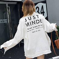 Женская джинсовая куртка рванка Just Minde белая , фото 1