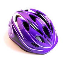 """Шлем для подростком """"Роллер"""" с регулировкой размера. Размер M: 52-56 см. Фиолетовый цвет."""