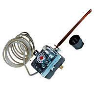 Термостат Protherm 20-50 TLO - 0020027536