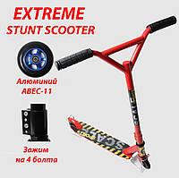 Трюковый самокат Scale Sports Extrem Abec-11 красный, фото 1