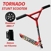 Трюковый самокат Scale Sports Tornado красный, фото 1