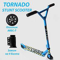 Трюковый самокат Scale Sports Tornado синий