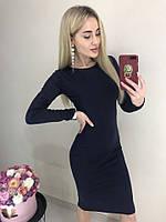 Трикотажное платье футляр миди темно-синее, длинный рукав, фото 1