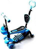 """Самокат Scooter """"Божья коровка"""" 4 в 1 Голубой (4-хколесный), фото 1"""