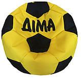 Кресло в виде мяча с именем, фото 4