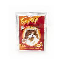 Шампунь Барьер 3 в 1 для кошек 15 мл Продукт
