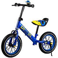 Купить Беговел для детей оптом Platin колеса надувные синий, фото 1