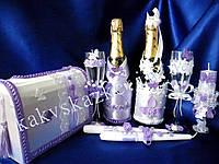 "Свадебный набор ""Сиреневая сказка"", фото 1"
