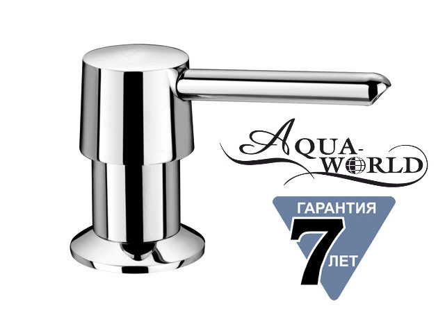 Дозатор для жидкого мыла, моющих средств врезной Aqua-World  КСА011.01