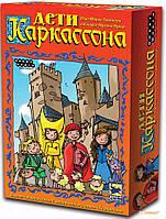 Настольная игра Hobby World 'Дети Каркассона' (новая версия) (1096) (23030)