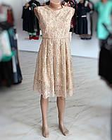 Шикарное кружевное песочное платье