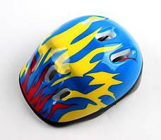 """Детский защитный шлем """"Синий огонь"""""""