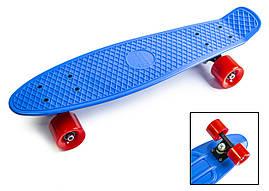 Penny Board. Синий цвет. Матовые колеса.