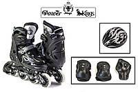 Комплект роликов с защитой и шлемом Power King. Черные. Размеры 29-33, 34-37, 38-41