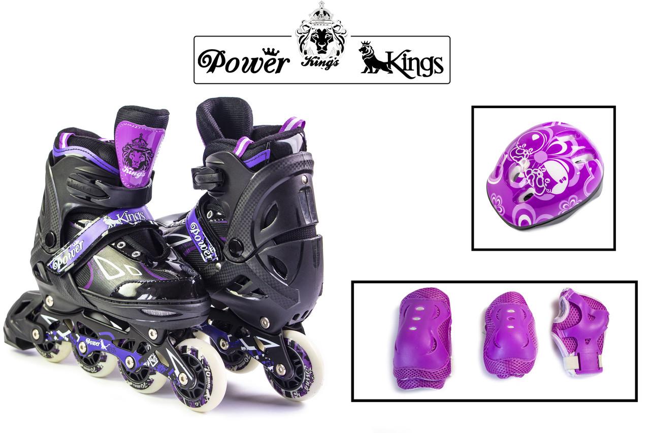 Комплект роликов с защитой и шлемом Power King. Черно-фиолетовые. Размеры 29-33, 34-37, 38-41