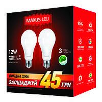 A65 12W 3000K 220V E27 AP (по 2 шт.) теплый свет