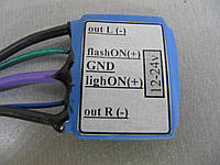 Контроллер стробоскопов , силовой ,R-strob 2х10А (12 и 24В)
