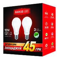 A65 12W 4100K 220V E27 AP (по 2 шт.) яркий свет