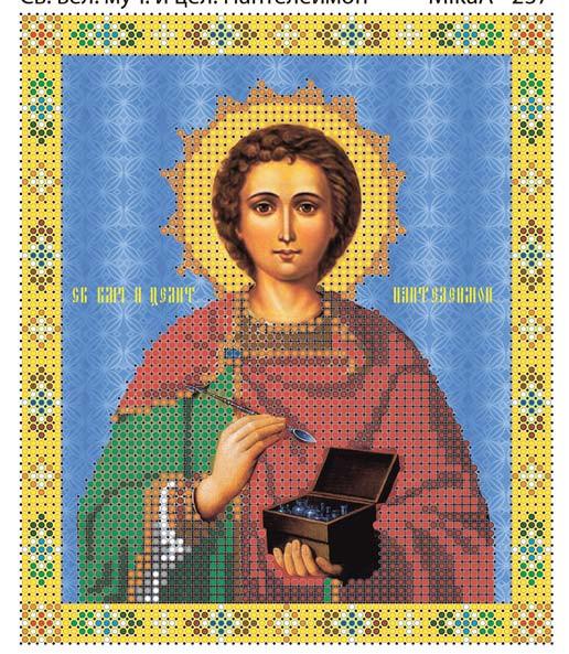 """Образ """"Святого Великомученика и целителя Пантелеймона"""""""