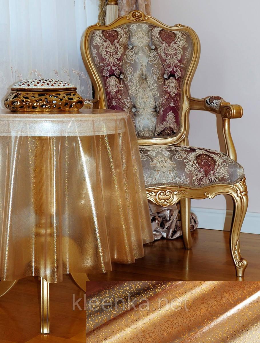 Полупрозрачная скатерть с золотым вкраплением, силиконовая клеенка на стол Золото