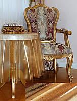 Полупрозрачная скатерть с золотым вкраплением, прозоре покриття із золотим напиленням