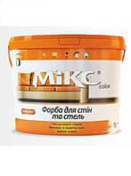 Краска водно-дисперсионная стойкая к истиранию Микс Color, 1.4кг