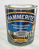 Краска для металла с молотковым  эффектом Prosto na Rdze Primo Na Rez Hammerite  0,7 л