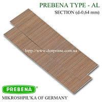 Микрошпильки Prebena Тип-AL для пневмопистолета