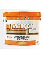 Краска водно-дисперсионная стойкая к истиранию Микс Color, 7кг