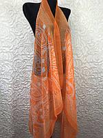 Женская оранжевая пляжная накидка на купальник (цв.11)
