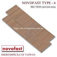 Микрошпильки Novofast Тип-6 TYPE для пневмопистолета