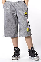 Спортивні шорти - бермуди для дівчинки 8-9 років (134 см). To be too.