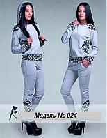 Спортивный костюм с лео 024 тан $