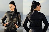 Модная демисезонная куртка женская стеганная весна/осень черная