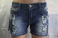 Шорты джинсовые 8689