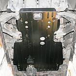 Захист картера двигуна і кпп Lexus LX470 2002-, фото 5